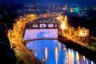 Irlande - Dublin, Autotour Le Meilleur de l'Irlande         3*