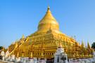 Birmanie - Rangoon, Circuit Merveilles de Birmanie
