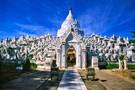 Birmanie - Yangon, Circuit Les incontournables de la Birmanie