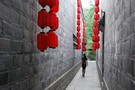 Chine - Pekin, Circuit Trésors de Chine         3*