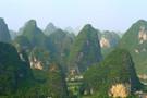 Chine - Pekin, Circuit Grande découverte Chinoise
