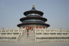 Chine - Pekin, Circuit Réveillon à Pékin         3*