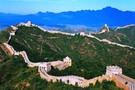 Chine - Pekin, Circuit Premiers Regards Chine