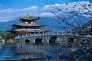 Chine - Pekin, Circuit Decouverte Chinoise         3*