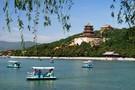 Chine - Pekin, Hôtel Reveillon a Pekin         3*