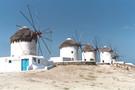 Grece - Athenes, Circuit Combiné d'îles Mykonos-Paros-Santorin en   ...          3*