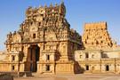 Inde - Madras, Circuit Les Incontournables de l'Inde du Sud         3*