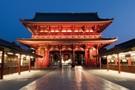 Japon - Osaka, Circuit 14J/11N - Mont Koya + Splendeurs du Japon