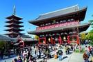 Japon - Tokyo, Circuit Japon Passe & Present