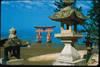 CIRCUIT JAPON DU SOLEIL LEVANT - Version Hiver