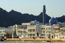 Oman - Mascate, Circuit 1ERS REGARDS OMAN & EMIRATS
