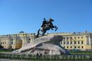 Russie - Saint Petersbourg, Hôtel Magie de Saint Petersbourg - Hôtel Ambassador         4*