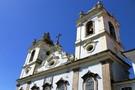 Bresil - Salvador De Bahia, Combiné hôtels Trio incontournable : Rio, Iguacu & S  ...