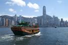 Chine - Hong Kong, Combiné hôtels Hong Kong 3*Sup & Macao         4*