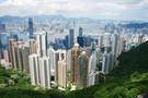 Chine - Hong Kong, Combiné hôtels Hong Kong 3*Sup & Macao 4* - 2 visite  ...