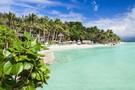 Philippines - Manille, Hôtel Découverte de Manille et Boracay au Discovery   ...