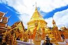 Thailande - Bangkok, Combiné circuit et hôtel L'Essentiel au Pays du S  ...          3*