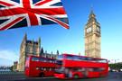 Angleterre - Londres, Hôtel Londres Découverte         3*