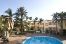 Canaries - Grande Canarie, Hôtel The Koala Garden Suites         3*