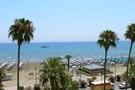 Chypre - Larnaca, Hôtel Les Palmiers         2*