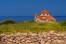 Chypre - Paphos, Club Cynthiana Beach         3*