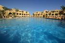 Egypte - Hurghada, Hôtel Stella Makadi Gardens   -  VOLS EGYPTAIR        5*