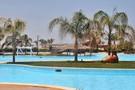 Egypte - Marsa Alam, Hôtel El Malikia Resort Abu Dabbab         5*