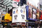 Etats-Unis - New York, Hôtel New York en toute liberté