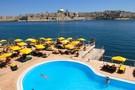 Malte - La Valette, Hôtel Fortina          4*