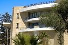 Maroc - Essaouira, Hôtel Hôtel Atlas Essaouira & Spa         5*
