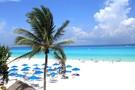 Mexique - Cancun, Hôtel Plaza   -  SITUÉ À PLAYA DEL CARMEN        3*
