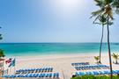 Republique Dominicaine - Punta Cana, Hôtel Barcelo Dominican Beach         4*