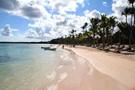 Découvrez votre Club Iberostar Punta Cana 5*