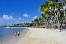 Republique Dominicaine - Punta Cana, Hôtel Luxury Bahia Principe Bougainville         5* sup