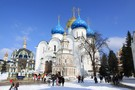 Russie - Moscou, Hôtel Marchés de Noel à Moscou          4*