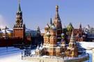 Russie - Saint Petersbourg, Hôtel Marchés de Noël à Saint Petersbourg         3*