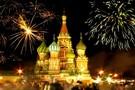 Russie - Saint Petersbourg, Hôtel Réveillon de la Saint Sylvestre à Saint Pet  ...          3*