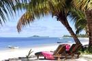 Seychelles - Praslin, Hôtel Indian Ocean Lodge         3*