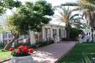 Découvrez votre Hôtel Framissima Florio Park 4*