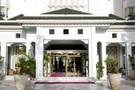 Découvrez votre Hôtel Royal Kenz Thalasso & Spa 4*