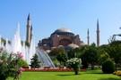 Turquie - Istanbul, Hôtel ANTIK         4*