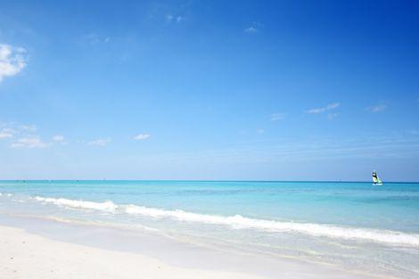 Séjour Voyage Cuba