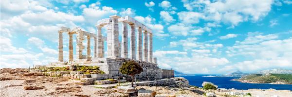 Chambre - Emmantina 4* Athenes Grece